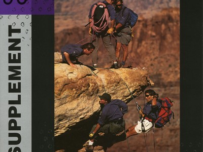 Timex brochure cover 1996