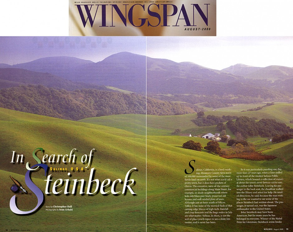 Wingspan magazine | ANA airlines: August 2000 spread feature article